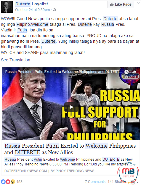 Putin Welcome Duterte to Russia