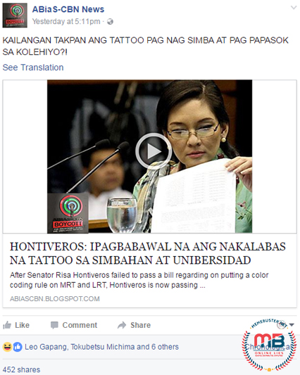 Hontiveros Bill Prohibiting Exposure of Tattoos