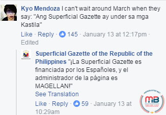 Behind Superficial Gazette Page