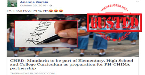 Facebook user shared an article about how Mandarin is going to be a part of the education curriculum in the Philippines.