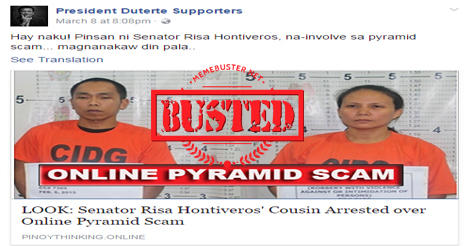 Hontiveros cousin arrested