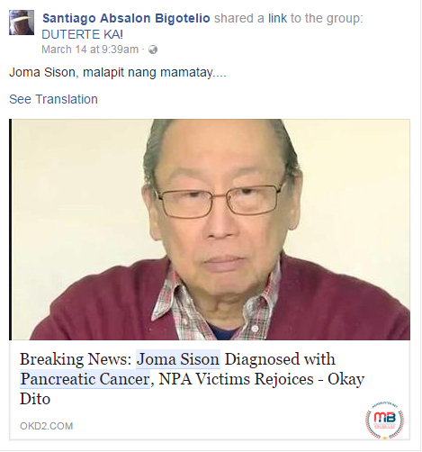 Joma Sison has pancreatic cancer