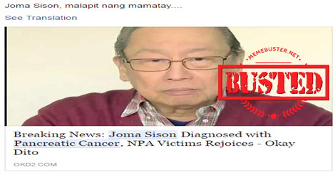 Busted: Lascanas betrayed Trillanes, claimed senator paid him? It's a misleading title!